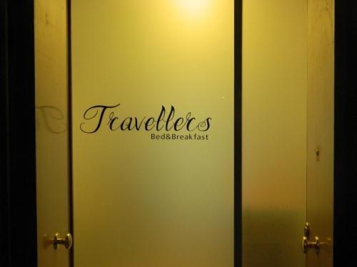 Bed & Breakfast Travellers - фото 14