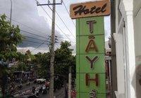 Отзывы Tay Ho Hotel, 1 звезда