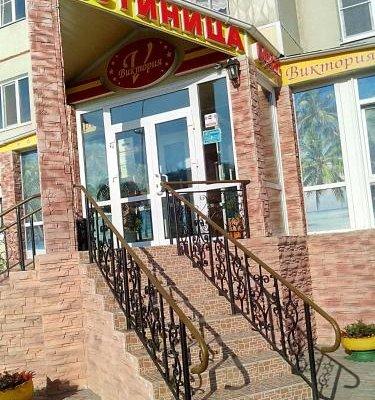 Hotel Victoriya - фото 14