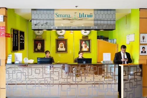 Smana Hotel Al Raffa - фото 19
