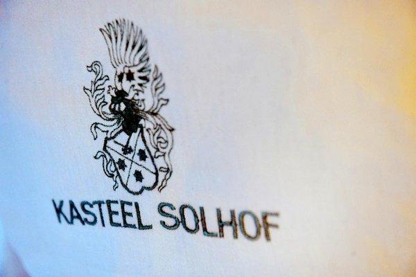Hotel Kasteel Solhof - фото 18