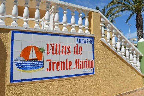 Villas de Frente - Resort Choice - фото 12