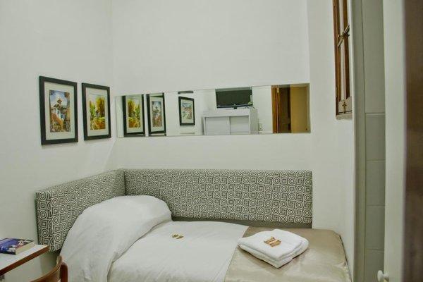 Larq'a Park Rooms - фото 2