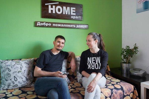 Aparthotel Home - фото 13