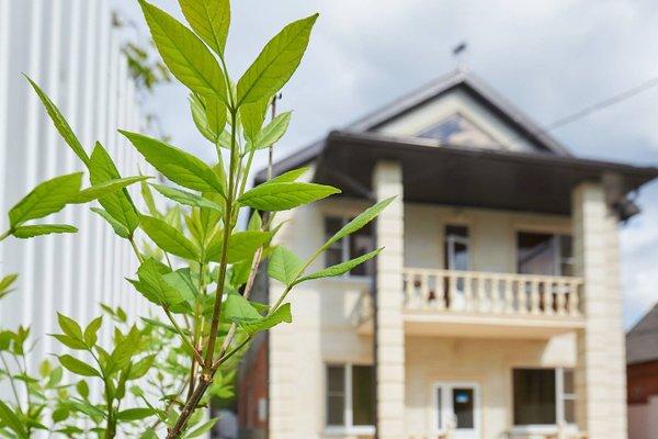 Aparthotel Home - фото 22