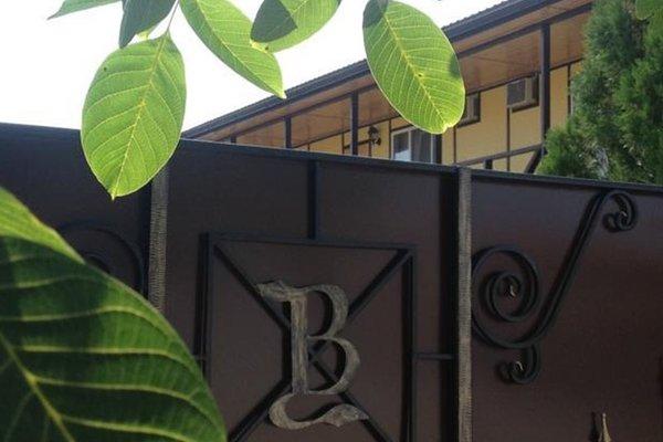 Guest House Bavaria - фото 2