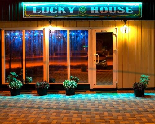 Lucky House - фото 1