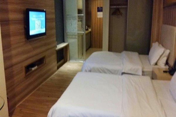 Yinxiangjiayuan Hotel - фото 4