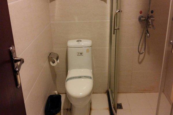 Yinxiangjiayuan Hotel - фото 6