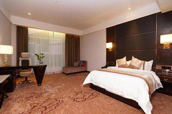 Guangzhou New Guangdi Hotel - фото 2