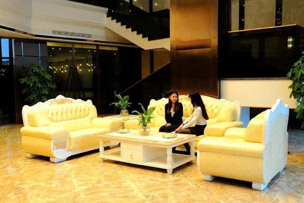 Guangzhou New Guangdi Hotel - фото 9