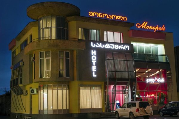 Hotel Monopoli - фото 23