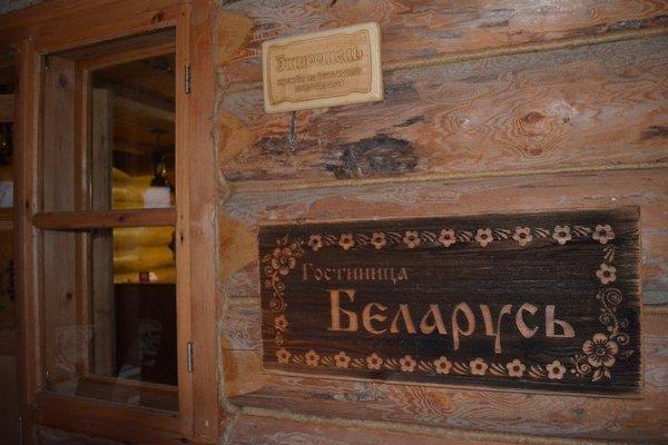 Отель Беларусь ЭТНОМИР - фото 21