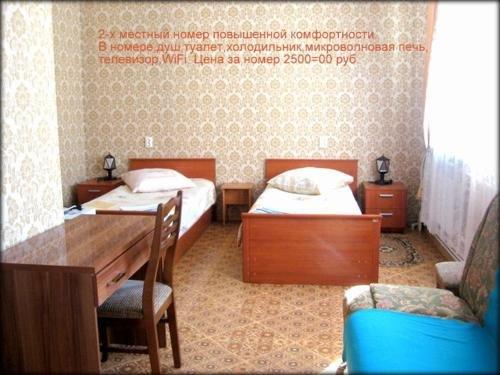 Мини-Гостиница Октябрьская - фото 50