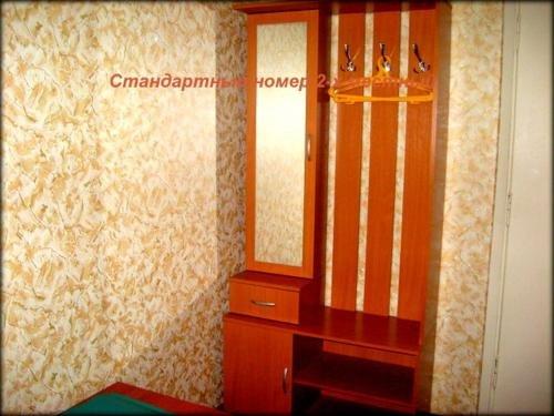 Мини-Гостиница Октябрьская - фото 19