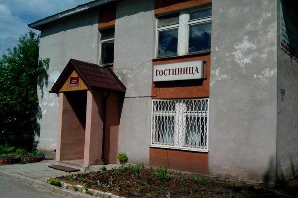 Мини-Гостиница Октябрьская - фото 22