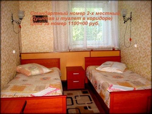 Мини-Гостиница Октябрьская - фото 4