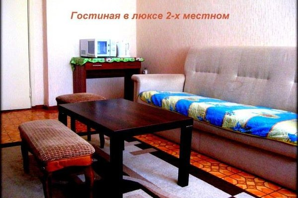 Мини-Гостиница Октябрьская - фото 5