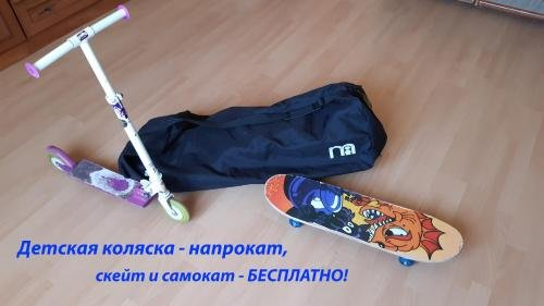 Apartments na Lesoparkovoy 2 A - фото 1