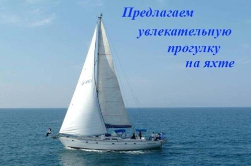 Apartments na Lesoparkovoy 2 A - фото 13