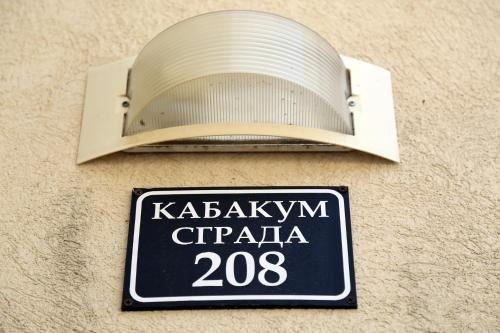 Kabakum Beach Resort Apartments - фото 16