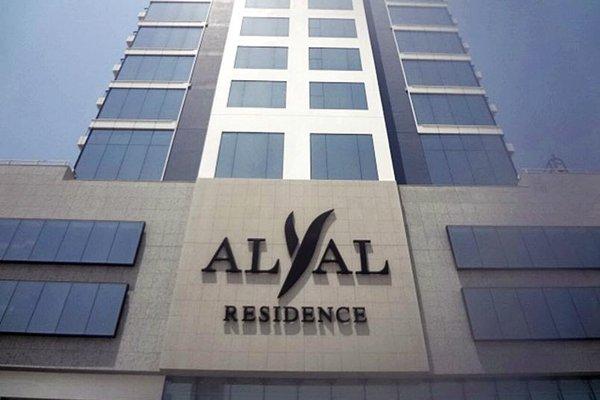 Al Yal Suites - Royal Ambassador - фото 4