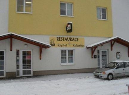 Hotel Krystof Kolumbus - фото 8