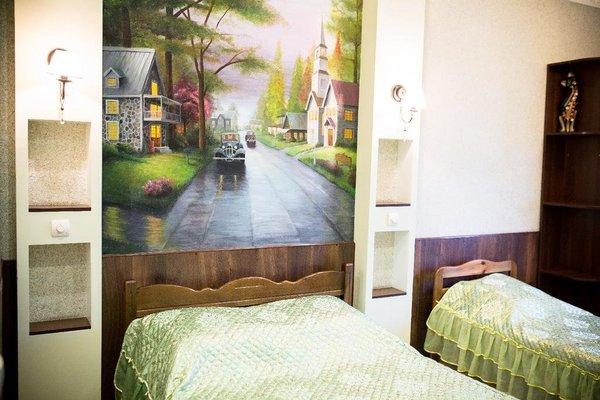 Sytiy Putnik Hotel - фото 50