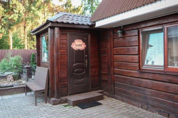 Sytiy Putnik Hotel - фото 20