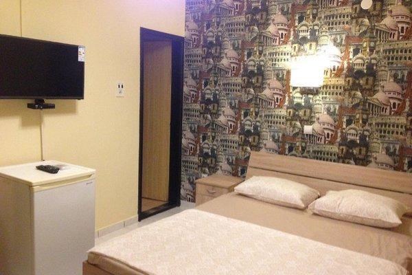 Aparthotel Monterria - фото 14