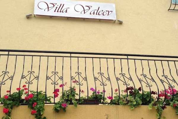 Villa Valeev - фото 20