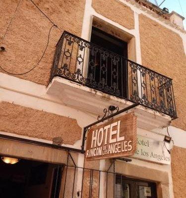 Hotel Rincon De Los Angeles - фото 21