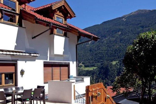 Apartment Frischmann 1 - фото 50