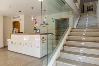 Dimona Suites Apartamentos Turisticos - фото 14