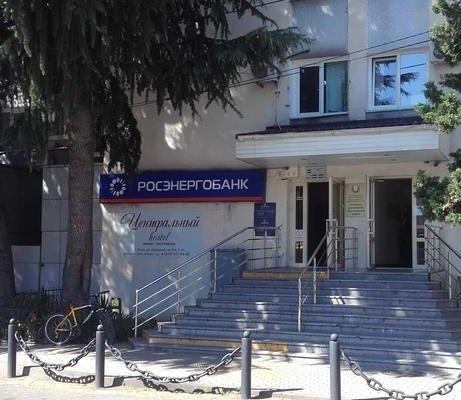 Hostel Tsentralniy - фото 5