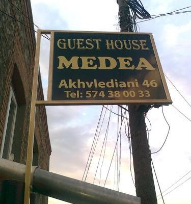 Guest House Medea - фото 2