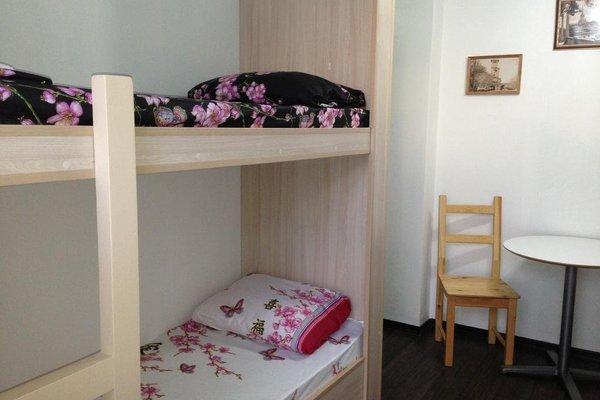 Hostel Sochi - фото