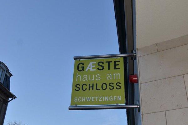 Gastehaus am Schloss - фото 15