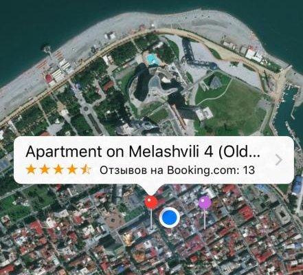 Apartment On Melashvili 4 - фото 2