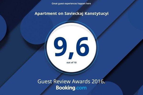 Apartment on Savieckaj Kanstytucyi - фото 14