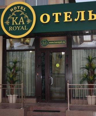 Ка Роял Отель Домодедово - фото 23