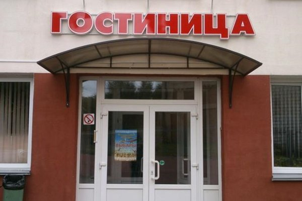 Hotel GOTSOR for Competitive Sports - фото 22