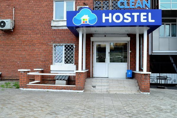 СLEAN Hostel - фото 18