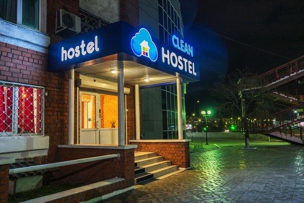 СLEAN Hostel - фото 20