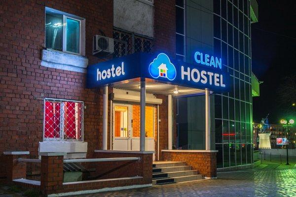 СLEAN Hostel - фото 21
