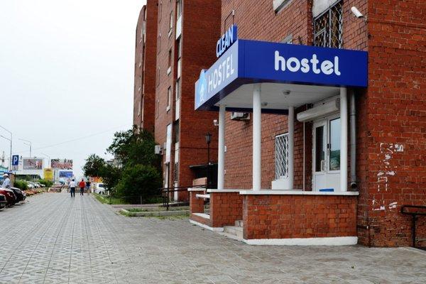 СLEAN Hostel - фото 22