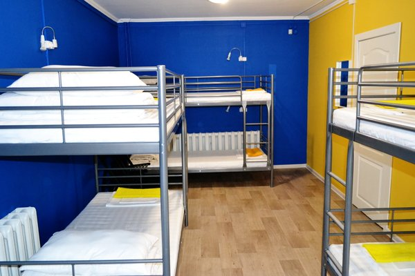 СLEAN Hostel - фото 3