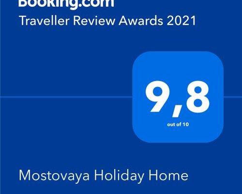Mostovaya Holiday Home - фото 3