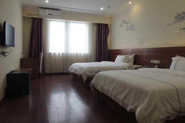 Guangzhou Hongbao Hotel - фото 4