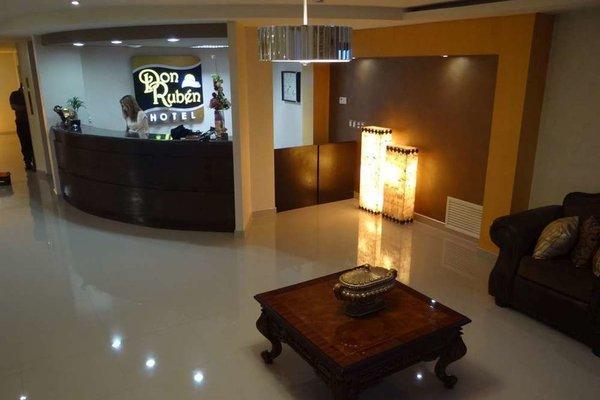 Hotel Don Ruben - фото 16